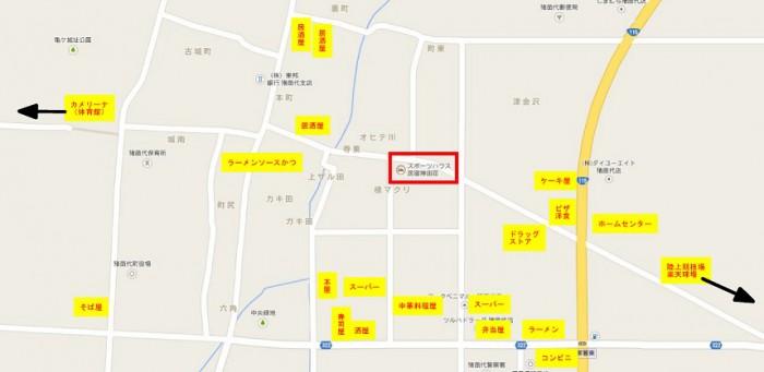 近隣マップ 2014年3月時点